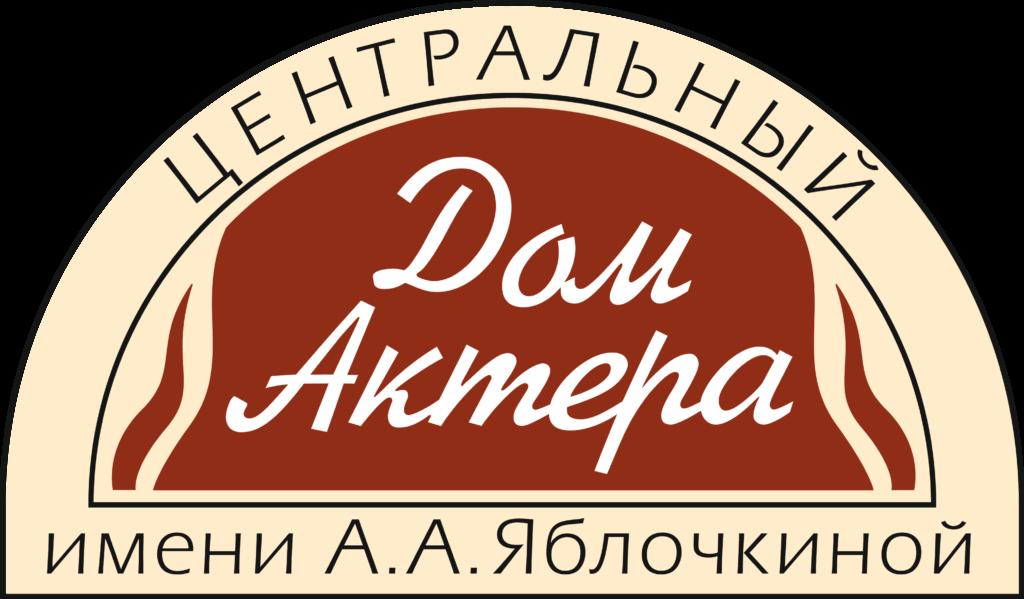 ЛОГОCDA_Дом_Актера